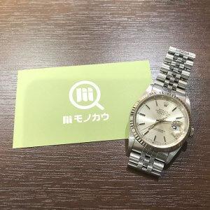 八尾のお客様からロレックスの腕時計【デイトジャスト】を買取