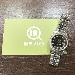 今里のお客様からロレックスの腕時計【デイトジャスト】を買取