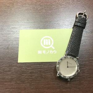 天王寺のお客様からティファニーのメンズ腕時計【アトラス】を買取