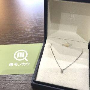 苦楽園のお客様からヴァンドーム青山の【セルクル】ダイヤ付きブレスレットを買取