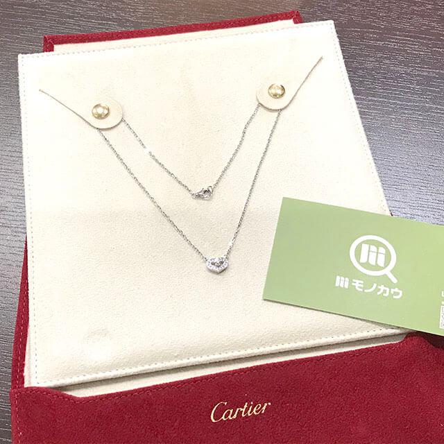 東大阪のお客様からカルティエのCハートフルダイヤネックレスを買取_01
