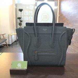天王寺のお客様からセリーヌのラゲージバッグ【マイクロショッパー】を買取