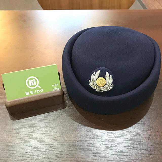交野のお客様からJAL(日本航空)の帽子を買取_01