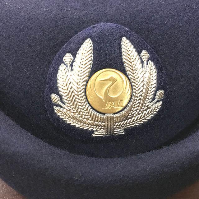 交野のお客様からJAL(日本航空)の帽子を買取_02