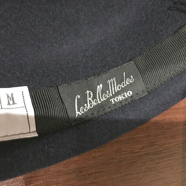 交野のお客様からJAL(日本航空)の帽子を買取_03