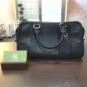 大阪のお客様からロエベのバッグ【アマソナ】を買取