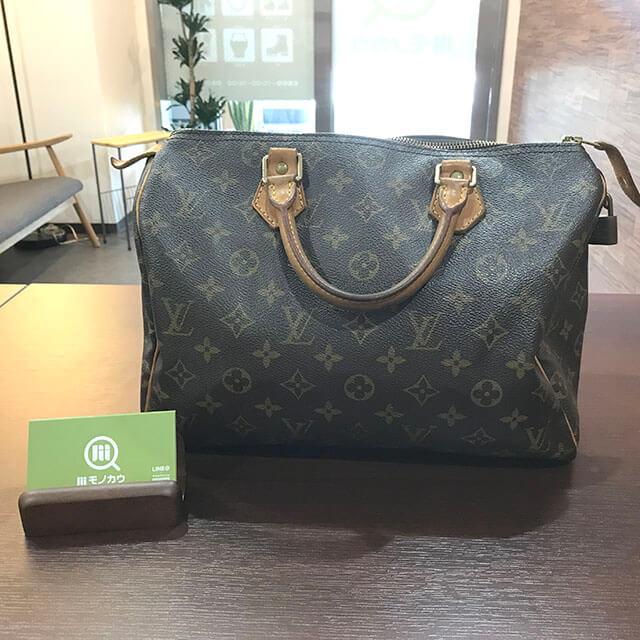 今福鶴見のお客様からヴィトンのハンドバッグ【スピーディ30】を買取_01