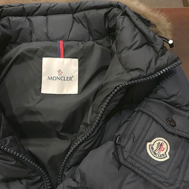 生野のお客様からモンクレールのダウンジャケット【MARQUE(マルク)】を買取_03