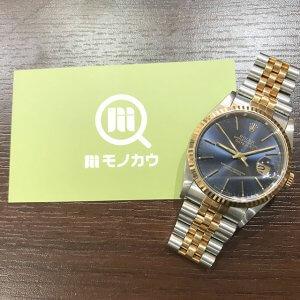 堺のお客様からロレックスの腕時計【デイトジャスト】を買取