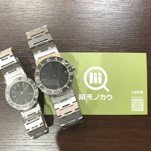 鶴見のお客様からブルガリの腕時計【ブルガリブルガリ】を買取