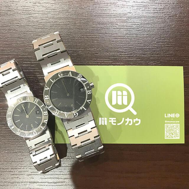 鶴見のお客様からブルガリの腕時計【ブルガリブルガリ】を買取_01