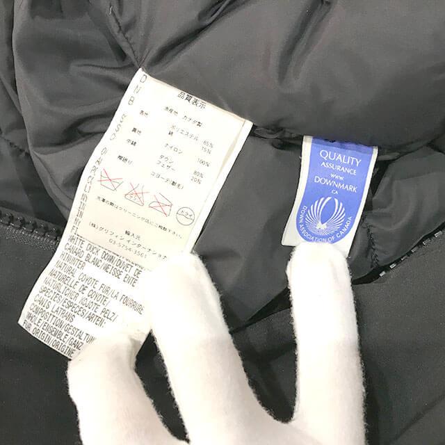 宝塚のお客様からカナダグースのダウンジャケット【CHATEAU(シャトー)】を買取_04