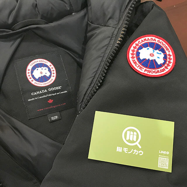 京都のお客様からカナダグースのダウンジャケット【JASPER(ジャスパー)】を買取_03