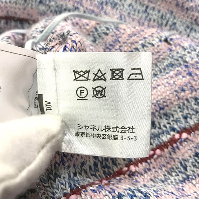 布施のお客様からシャネルの2019年春夏新作のワンピースを買取_03