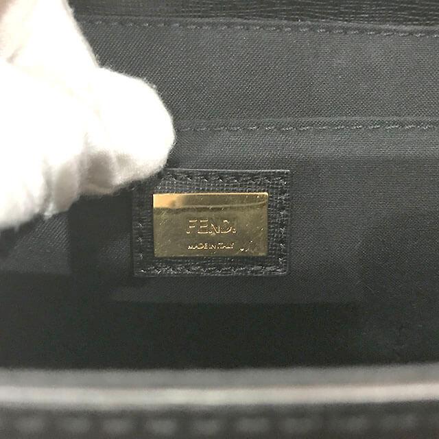 新今宮のお客様からフェンディの2wayバッグを買取_04