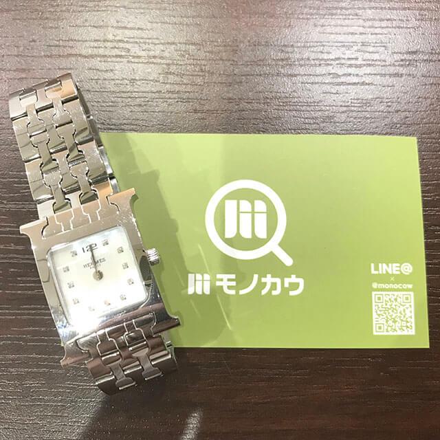 香里園のお客様からエルメスの腕時計【Hウォッチ】を買取_02