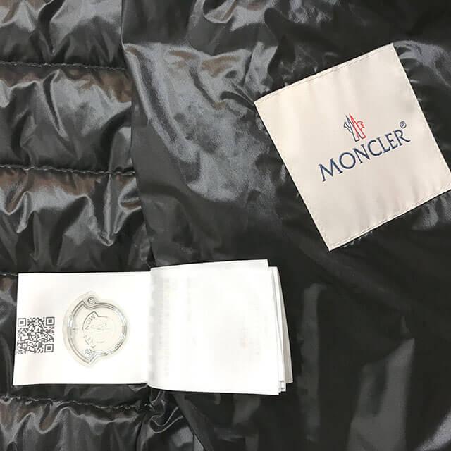 熊本のお客様からモンクレールのメンズダウンジャケット【ROYAT】を買取_04