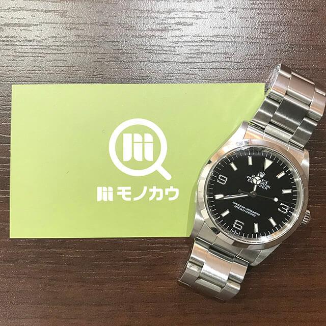 住ノ江のお客様からロレックスの腕時計【エクスプローラー1】を買取_01
