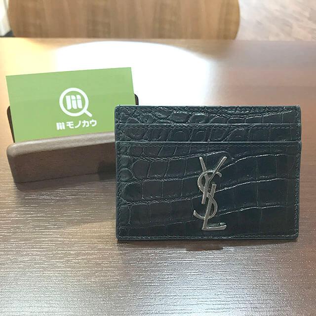 新今宮のお客様からサンローランのカードケースを買取_01