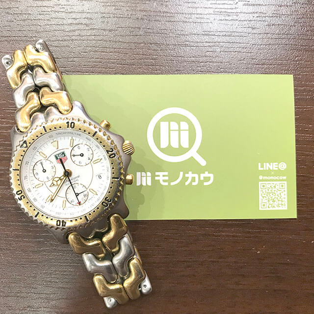 生野のお客様からタグホイヤーの腕時計【セルシリーズ プロフェッショナル】を買取_01