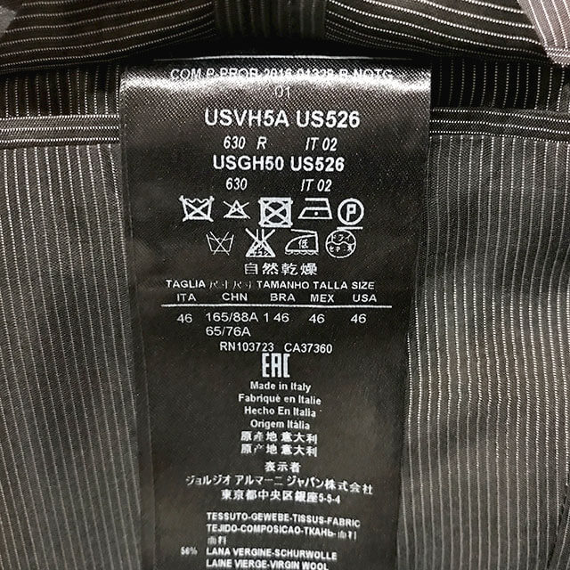 大阪梅田のお客様からアルマーニのスーツ【SOHOシリーズ】を買取_03