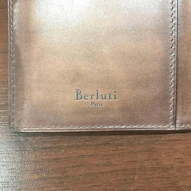モノカウ枚方店にてベルルッティの手帳カバーを買取_04