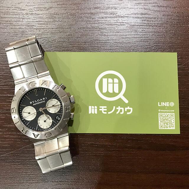 天王寺のお客様からブルガリの腕時計【ディアゴノ スポーツ】を買取_01