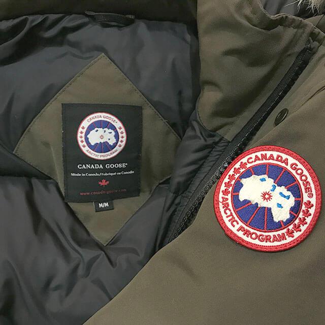 さいたまのお客様からカナダグースのダウンジャケット【BANCROFT(バンクロフト)】を買取_03