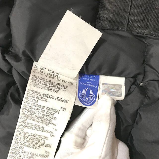 蒲田のお客様からカナダグースのエディフィス別注ダウンジャケット【CRESTON(クレストン)】を買取_04