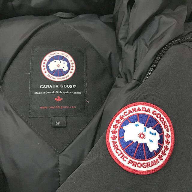 流山のお客様からカナダグースのダウンジャケット【JASPER(ジャスパー)】を買取_03