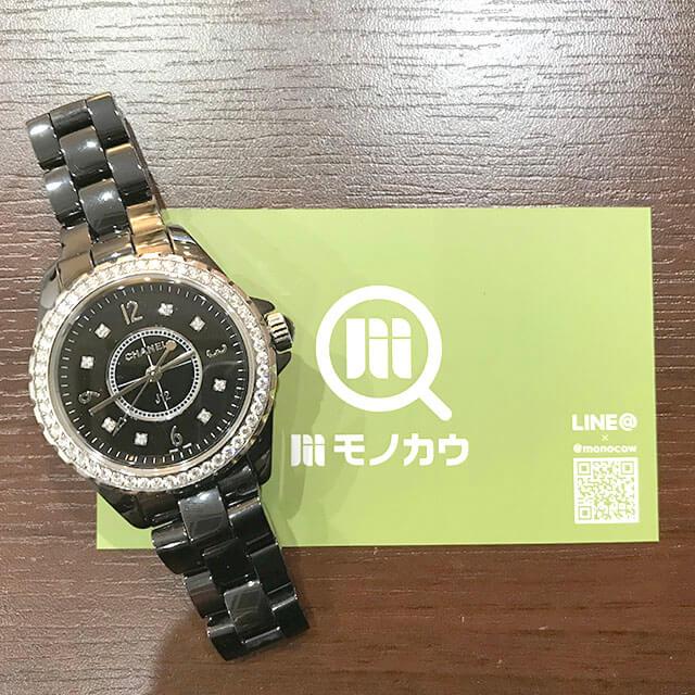 生野のお客様からシャネルの腕時計【J12】を買取_01