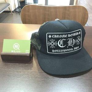 東大阪のお客様からクロムハーツの【トラッカーキャップ】を買取