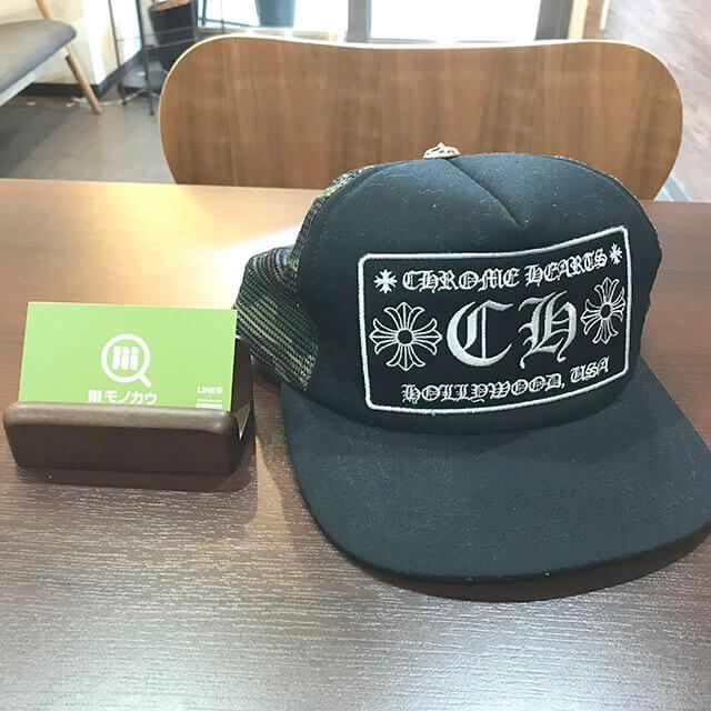 東大阪のお客様からクロムハーツの【トラッカーキャップ】を買取_01