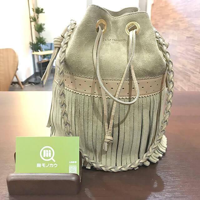 名古屋のお客様からJ&M Davidsonのバッグ【フリンジ カーニバル】を買取_01