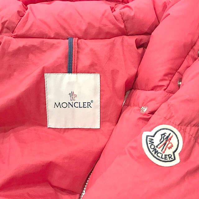 長田のお客様からモンクレールのダウンジャケット【ARETUSA(アートゥーサ)】を買取_03