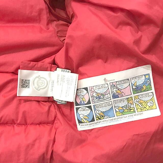 長田のお客様からモンクレールのダウンジャケット【ARETUSA(アートゥーサ)】を買取_04