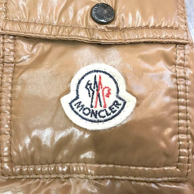 名古屋のお客様からモンクレールのダウンジャケット【BADY(バディ)】を買取_03