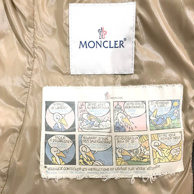 名古屋のお客様からモンクレールのダウンジャケット【BADY(バディ)】を買取_04