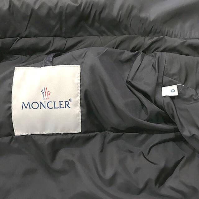 福島のお客様からモンクレールのダウンジャケット【BLIER】を買取_03