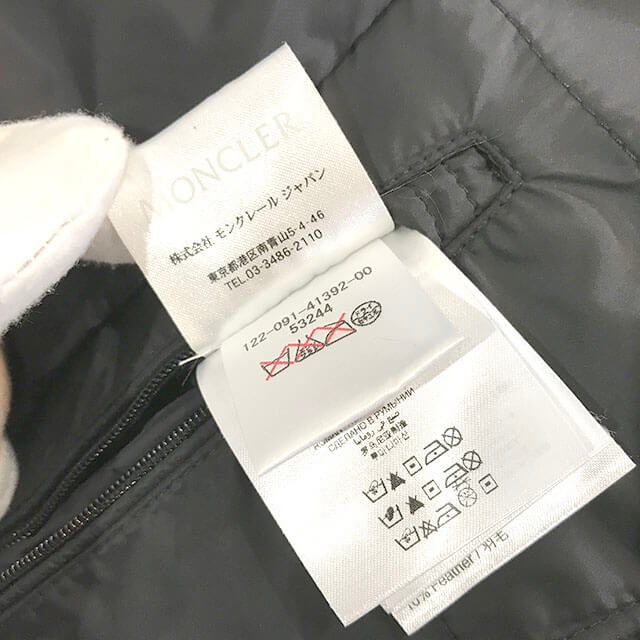 福島のお客様からモンクレールのダウンジャケット【BLIER】を買取_04