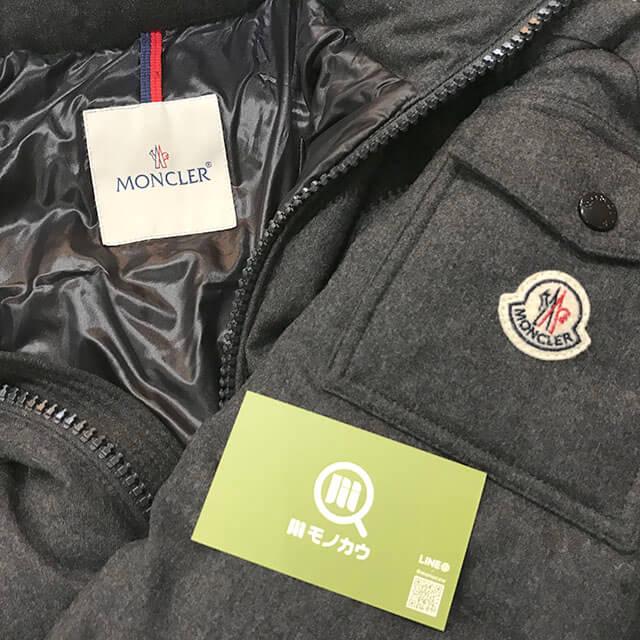 高山のお客様からモンクレールのダウンジャケット【MONTGENEVRE(モンジュネーブル)】を買取_03
