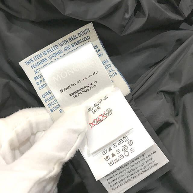 阿倍野のお客様からモンクレールのダウンジャケット【SERRE(セール)】を買取_04