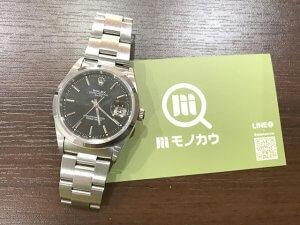 笠間のお客様からロレックスの腕時計【オイスターパーペチュアル】を買取