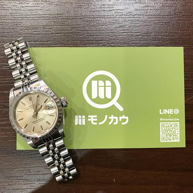 今里のお客様からロレックスの腕時計【オイスターパーペチュアル デイト】を買取_01