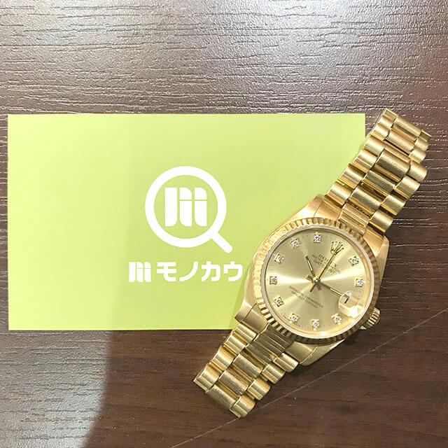 鶴橋のお客様からロレックスの金無垢の【デイトジャスト】を買取_02
