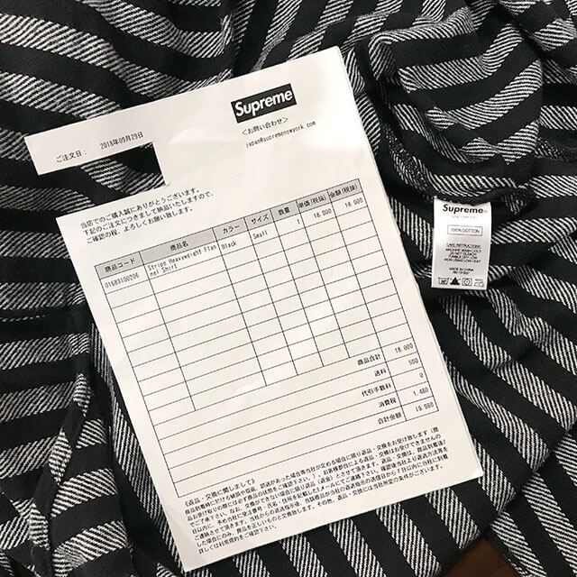 多治見のお客様からシュプリームの【Stripe Heavyweight Flannel Shirt】を買取_04