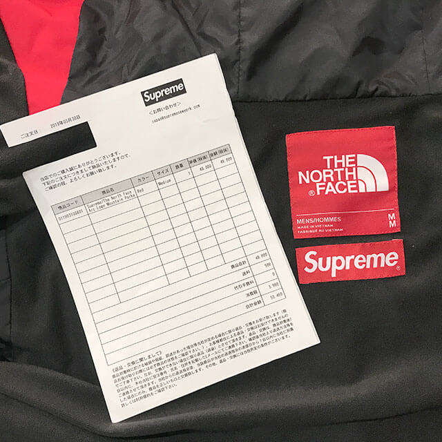 多治見のお客様からSupreme×THE NORTH FACEの【19ss Arc Logo Mountain Parka】を買取_04