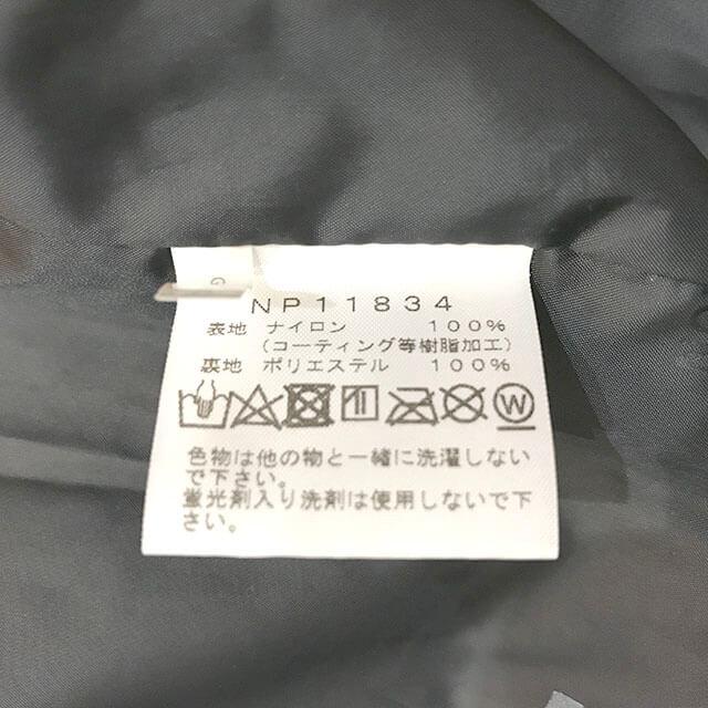 枚方のお客様からTHE NORTH FACEの【マウンテンライトジャケット】を買取_04