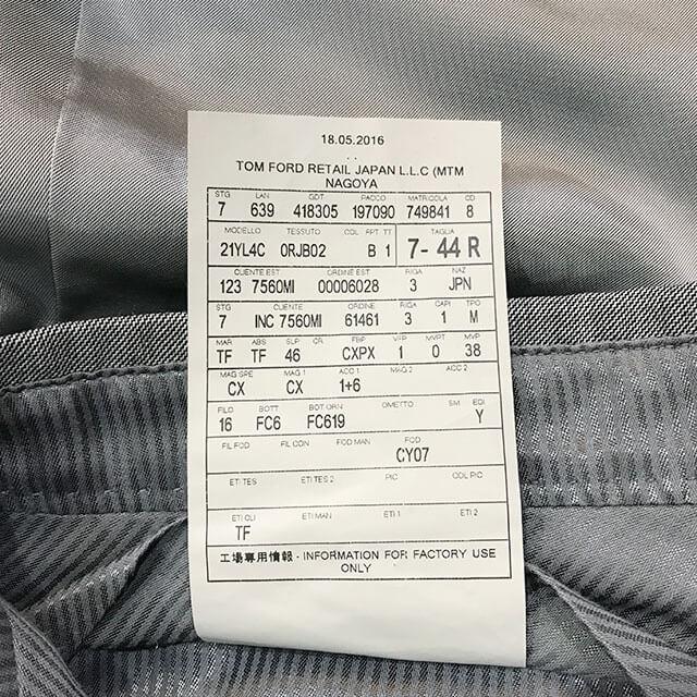 大阪梅田のお客様からトムフォードのスーツを買取_03
