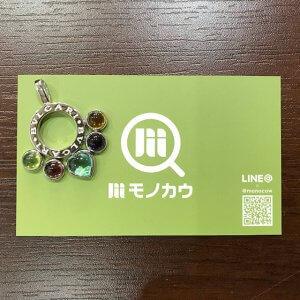 藤沢のお客様からブルガリのマルチストーンペンダント【アレグラ】を買取